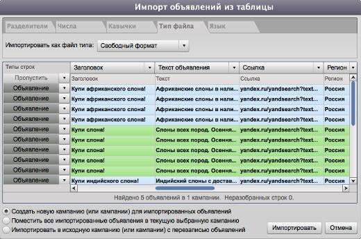 Программа Яндекс Фотки Скачать Бесплатно С Официального Сайта - фото 11